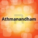 Athmanandham