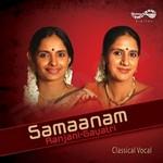 samaanam