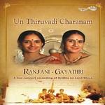 unthiruvadi charanam - vol 1