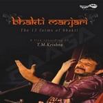 Bhakthi Manjari - Vol 1