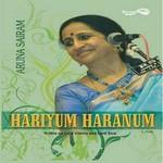 hariyum haranum - vol 1