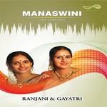 manaswini - vol 1