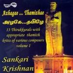 Azhagae Thamizhae - Vol 1