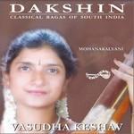 Dakshin - Mohana Kalyani - Vol 1