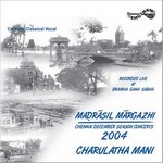 madrasil margazhi-2004 - vol 1