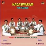 nadaswaram - pellisandadi