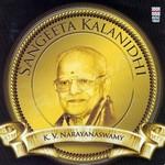 Sangeeta Kalanidhi - KV. Narayanaswamy
