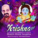 Krishna-Bhakthi Bhava Sangama-Vidyabhushana