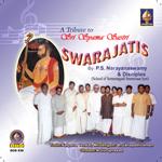A Tribute To Sri Syaamaa Shastri Swarajatis