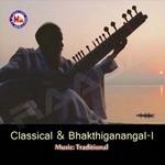Classical & Bhakthiganangal - Vol 1