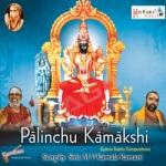 Paalinchu Kamakshi