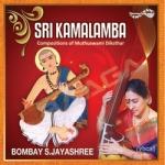 Sri Kamalamba