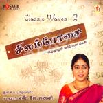 Classic Waves 2 - Silambosai (Fusion)