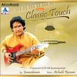 Classic Touch Classical Guitar Instrumental