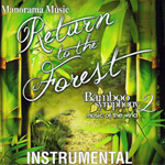 Return To The Forest (Bamboo Symphony - 2)