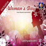 Woman`s Day 2013 Exclusive