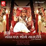 Suhagan Sobhe Saasariye