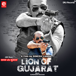 Lion Of Gujarat