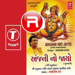 Anjani No Jayo (Shri Hanuman)