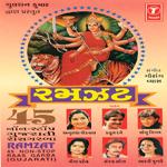Ramzat 45 Non Stop Raas-Garba
