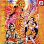 Garbe Ramva Aavo Maa