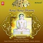 Aayo Aayo Sharne