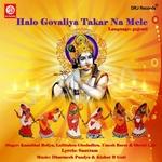 Halo Govaliya Thakar Na Mele