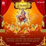Rangtadi - Vol 1
