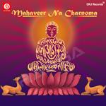 Mahaveer Na Charnoma