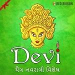 Devi - Chaitra Navratri Vishesh