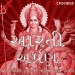 Aarti Arpan - Mataji Ni Aarti, Bhajan Ane Stuti