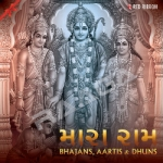 Maara Ram - Gujarati Ram Bhajan, Aarti Ane Dhun
