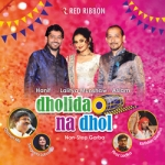 Dholida Na Dhol