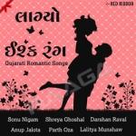 Laagyo Ishq Rang - Gujarati Romantic Songs