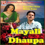 Myali Dhaupa