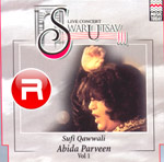 live concert swarutsav 2000...