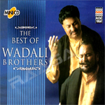 the best of wadali brothers