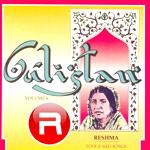 gulistan - reshma (vol 6)