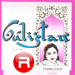 Gulistan - Tahira Syed (Vol 7)
