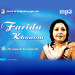 Farida Khanum - Vol 1