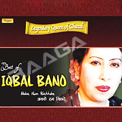 Abke Hum Bichhde - Best Of Iqbal Bano (Part 2)