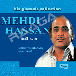 Mehdi Hassan - Vol 1 (Part 1)