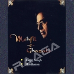 Mehfil E Ghazals Of Jagjit Singh And Hariharan