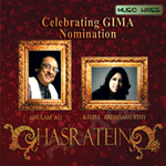 Celebrating GIMA Nomination...