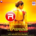 Pranali