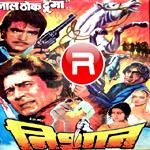Nishaan (1982)