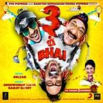 3 Thay Bhai