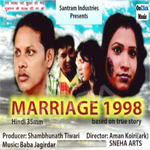 marriage 1998