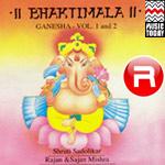 bhaktimala - ganesh (vol 1)