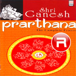 prarthana - shri ganesh (vol 1)